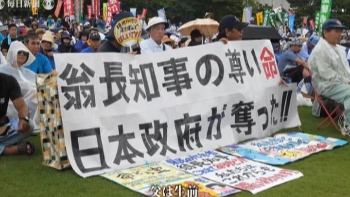 Около 70 тысяч японцев устроили акцию протеста против военной базы США