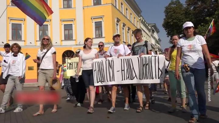 """""""Нетрадиционный"""" парад в Одессе: на одного гея пришлось восемь полицейских"""