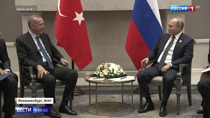 Россия и Турция обсудили, как решить вопрос Идлиба