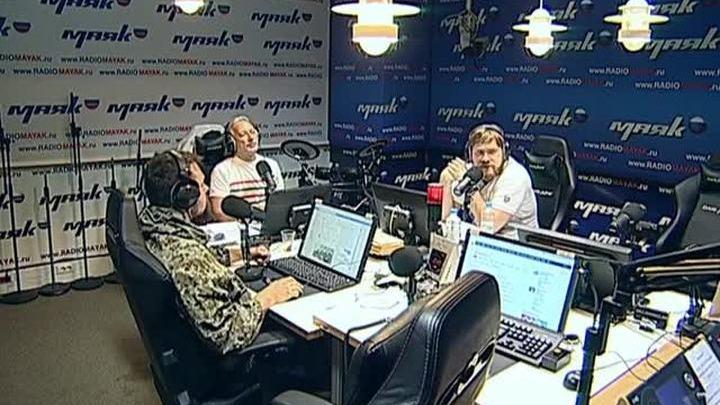 Сергей Стиллавин и его друзья. Каков ваш опыт путешествия на автомобиле?