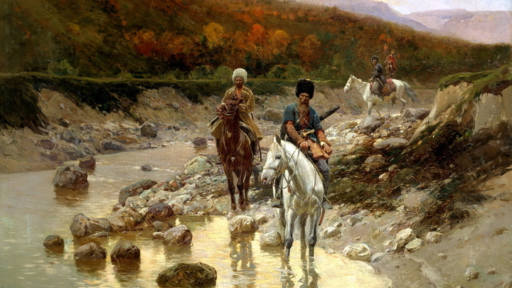 Франц Рубо. (1892) Казаки у горной речки.