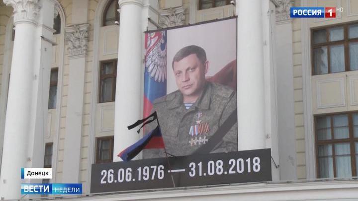 Убийство Захарченко: украинские диверсанты не стали молчать