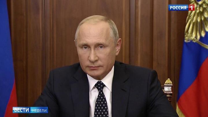 Путин обратился к россиянам не как политик