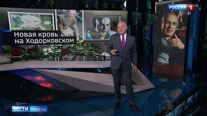 Признал вину: Ходорковский отправил журналистов на верную смерть
