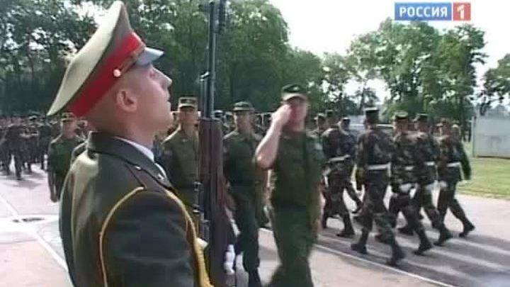 Приднестровье помнит российских миротворцев