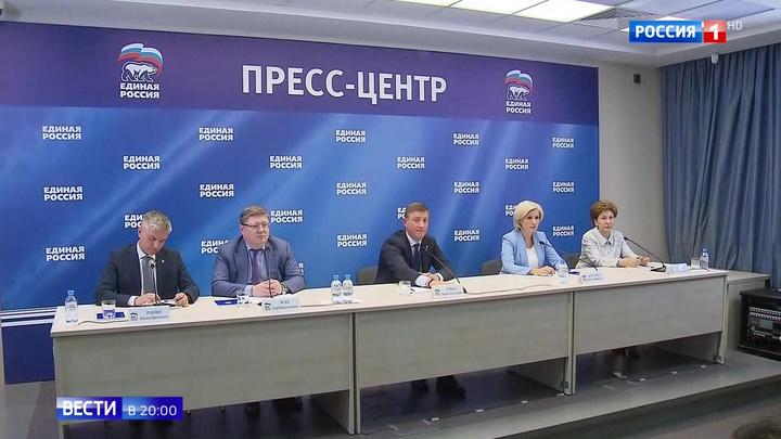 Президент Путин внес в Думу поправки к пенсионному законопроекту