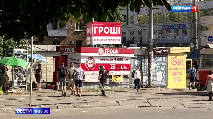 """Расцвет контрабандистов и """"обнальщиков"""". Украина вынуждает своих граждан идти на преступления"""