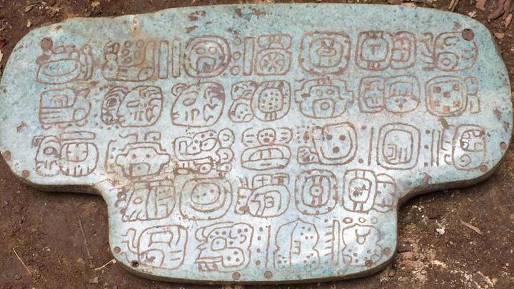 Иероглифы, которые всё ещё расшифровывают эксперты, рассказывают историю правителя майя.