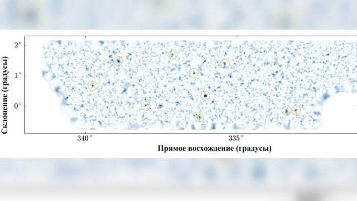 Техника гравитационного линзирования позволяет обнаружить массивные скопления тёмной материи (обведены кружочками).