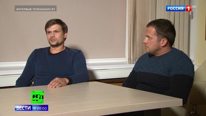 """Новый поворот в """"деле Скрипалей"""": Петров и Боширов боятся выйти на улицу"""