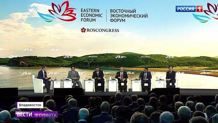 За кулисами: Восточный форум во Владивостоке
