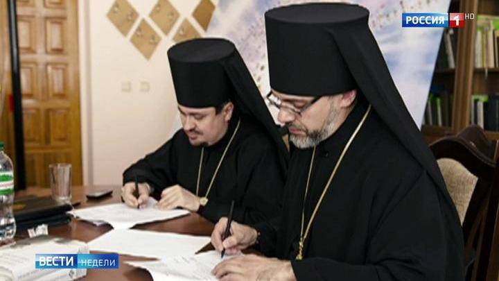Константинопольские экзархи: кто они?