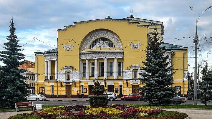 Российский  государственный академический театр драмы имени Ф. Волкова в Ярославле