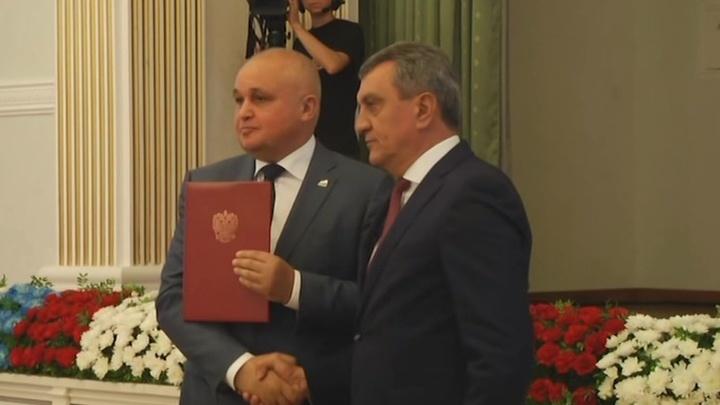В администрации Кузбасса прошла инаугурация губернатора Сергея Цивилева