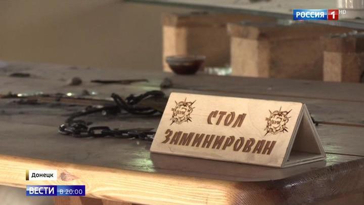 Задержанный агент СБУ: оборудование для покушения на Захарченко предоставили спецслужбы США