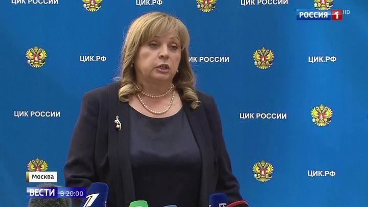 ЦИК: итоги выборов в Приморье подведут, когда будут рассмотрены все жалобы