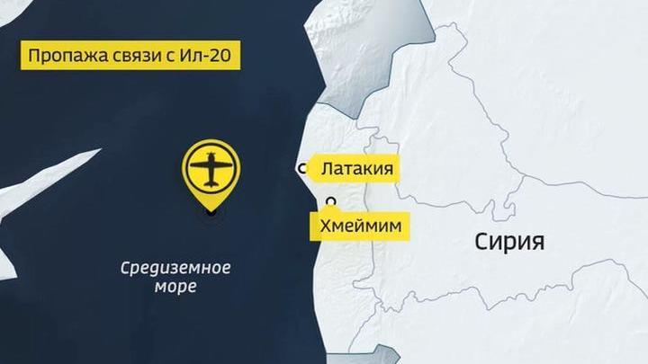 Израиль не стал комментировать катастрофу с Ил-20 над Средиземным морем