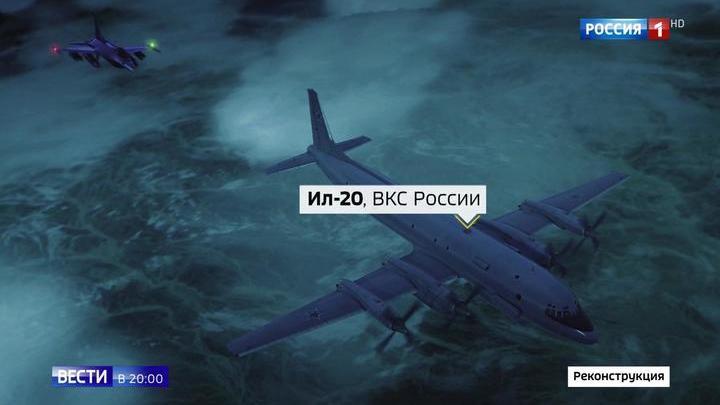 Минобороны РФ обещает наказать Израиль за гибель летчиков в Сирии