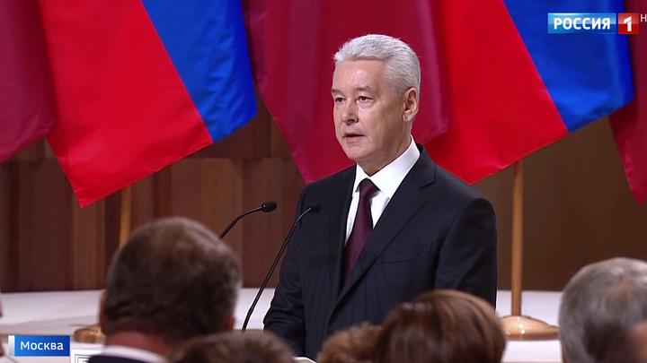 Сергей Собянин официально стал мэром Москвы