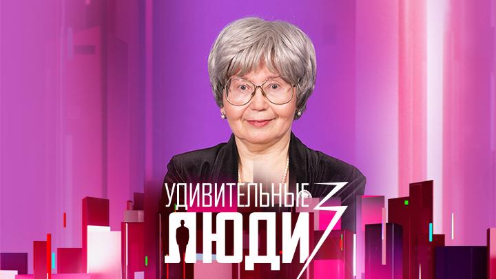 Элеонора  Лукина
