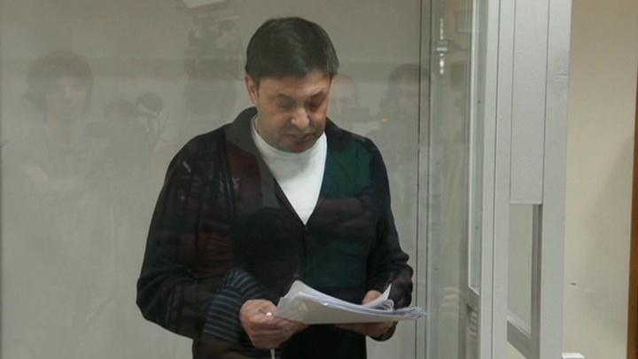 На Украине завершено досудебное расследование дела против Кирилла Вышинского