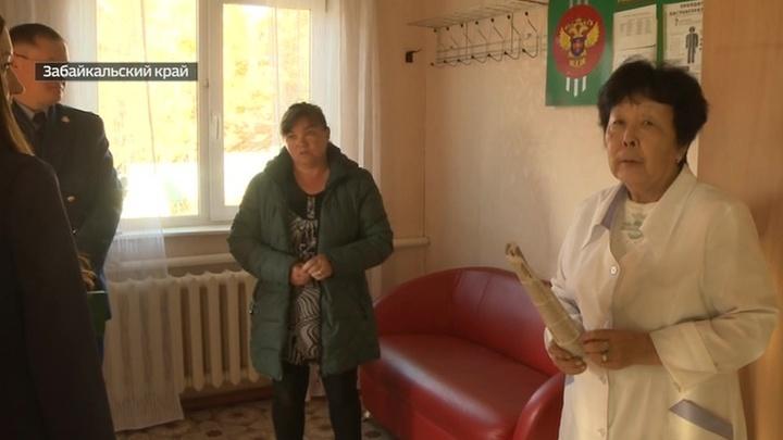 В Забайкалье уборщица работала фельдшером по распоряжению районной ЦРБ
