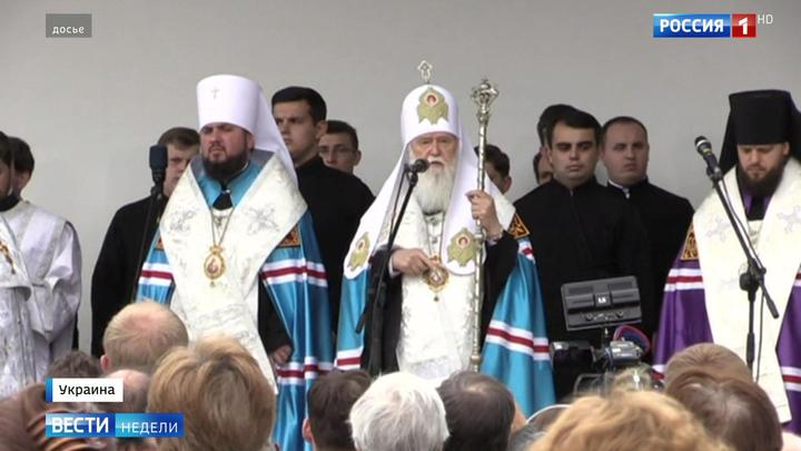 """С """"воровскими послами"""" Константинополя мало контактируют даже раскольники"""