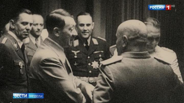 Мюнхенский сговор как спусковой крючок Второй мировой войны