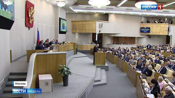 Поправки Путина принципиально поменяли пенсионный законопроект