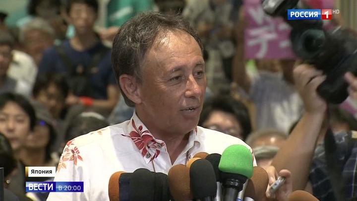 Губернатором Окинавы выбран неудобный для Токио и Вашингтона человек