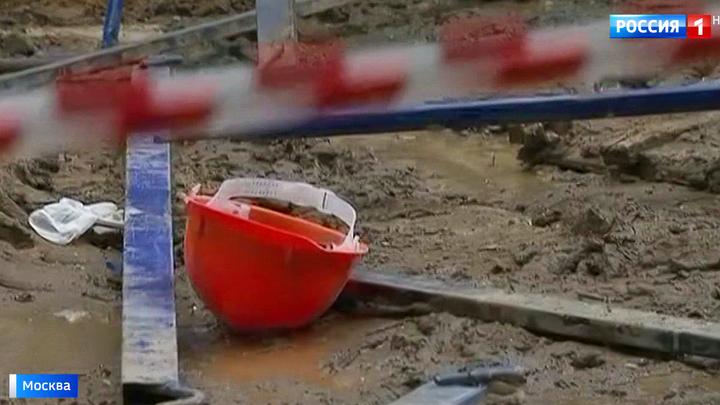 ЧП на стройке жилого комплекса: девять рабочих пострадали, проводится проверка