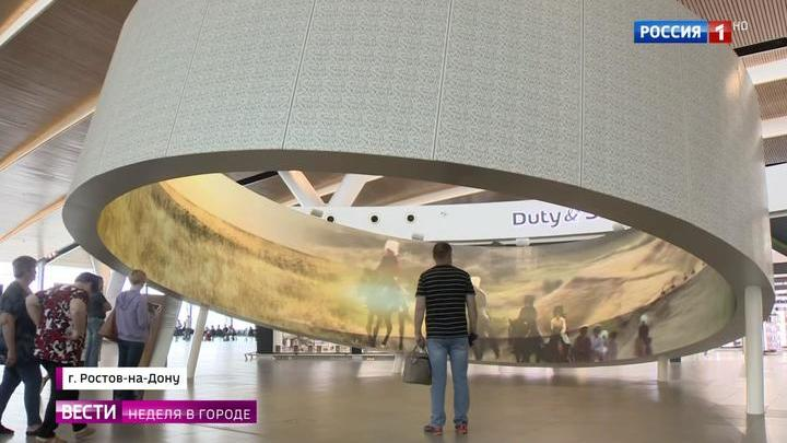 Аэропорты России получат имена великих людей