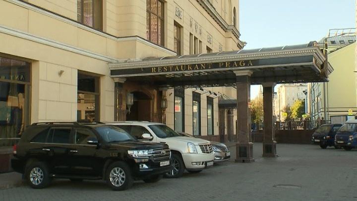 2 миллиарда рублей и он Ваш! Знаменитый ресторан