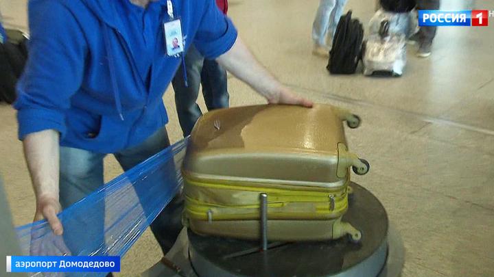 В Домодедове авиапассажиры смогут самостоятельно сдавать багаж