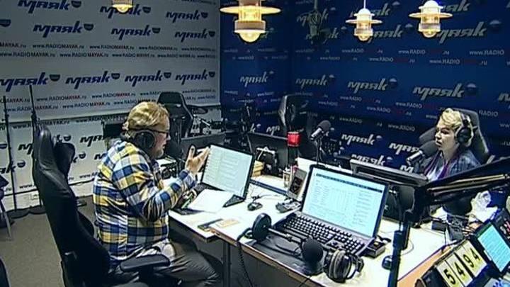 Сергей Стиллавин и его друзья. Сколько времени у вас занимает дорога на работу?