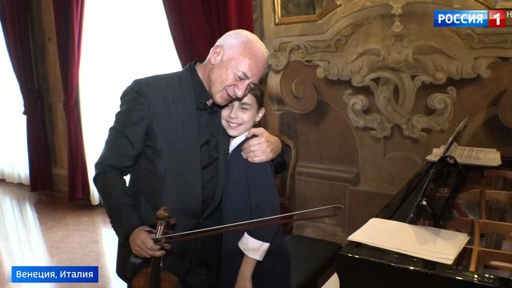Юные стипендиаты Фонда Владимира Спивакова дали концерт в Венеции