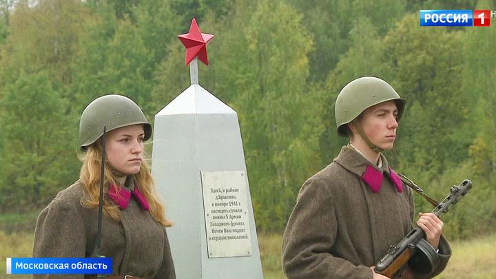 В Подмосковье появился памятник сожженной деревне