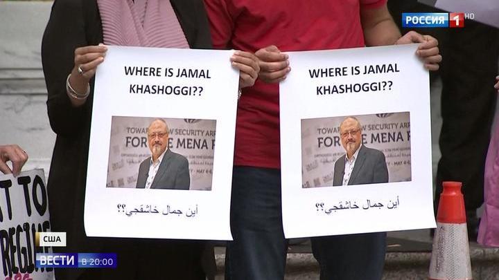 Кто похитил журналиста Хашогги: саудовские власти готовы к осмотру консульства