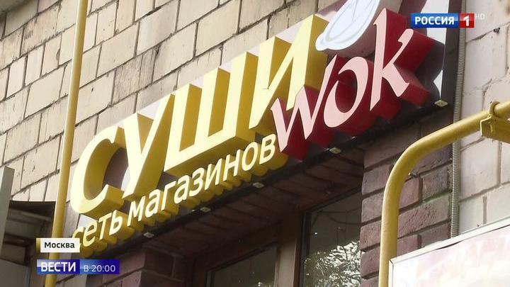 Тараканы и просроченные продукты: Роспотребнадзор вскрыл нарушения в популярной сети кафе