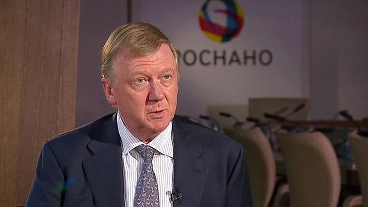 Чубайс: в России не удалось пока развернуть крупный частный и государственный бизнес