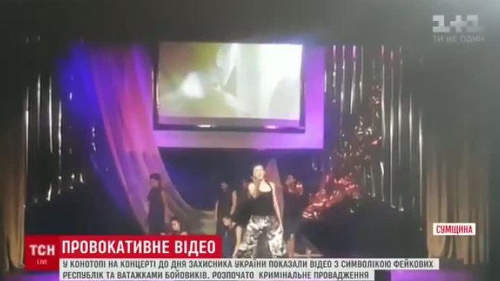 Поздравительный клип привел в бешенство украинских военных