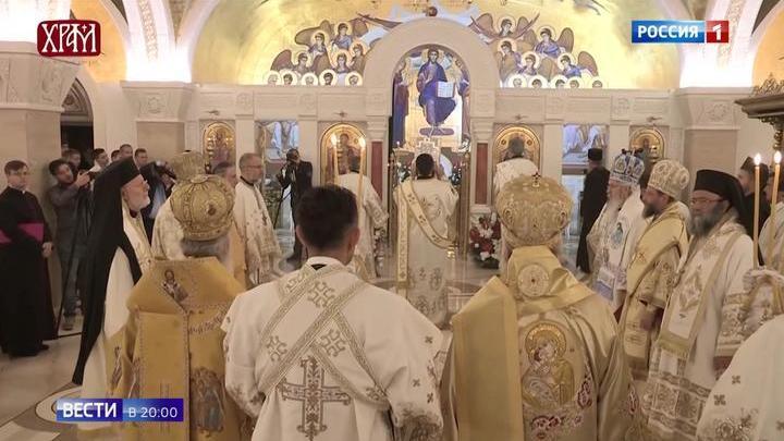 РПЦ: в решении Константинополя больше материального, чем духовного