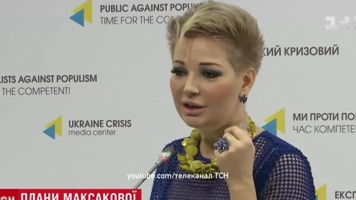 Максакову выселяют из киевской квартиры