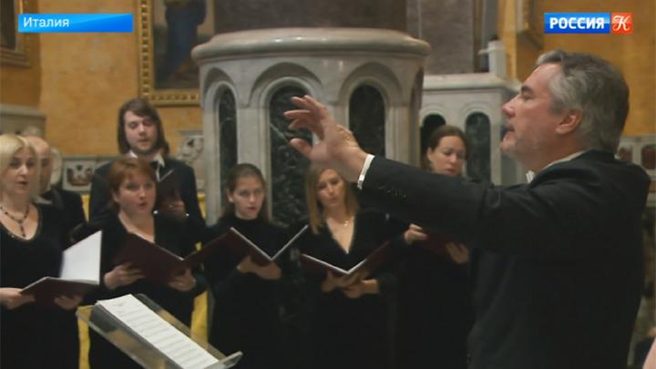 Московский Синодальный хор дал концерты на юге Италии