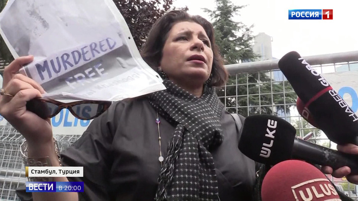 """""""Правосудия!"""" Подруга убитого журналиста потребовала наказать убийц Хашогги"""