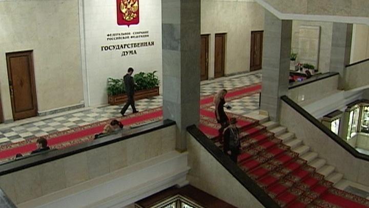 Госдума приступает к рассмотрению проекта бюджета на 2019-2021 годы