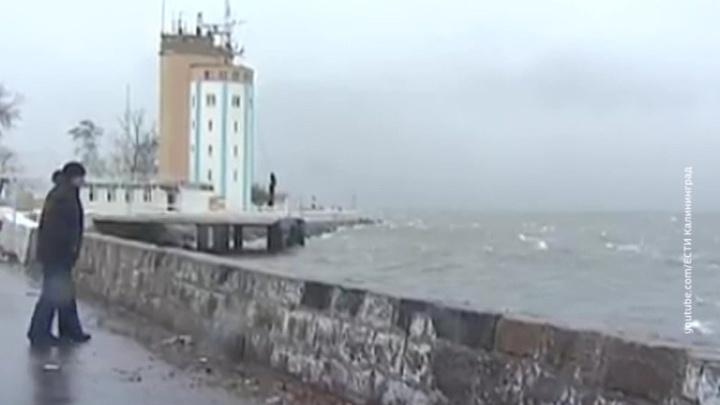 Непогода накрыла Калининградскую область