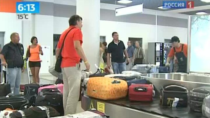 Приключения багажа: как вернуть пропажу
