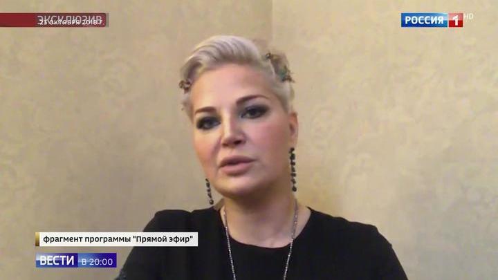 Мария Максакова бьется за квартиры: три в Москве и одну в Киеве