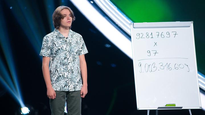 Удивительные люди-3. Венцель Грюс, Мальчик-калькулятор, г. Бремен (Германия)